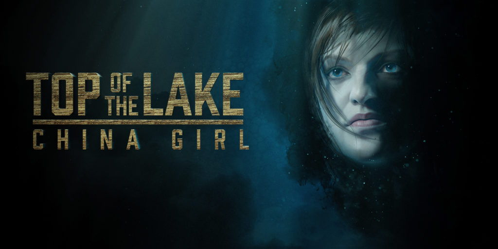 cgi illustration of actress Elizabeth Moss underwater for top of the lake tv show